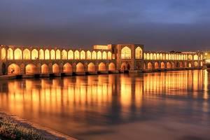 Khaju Bridge Iran